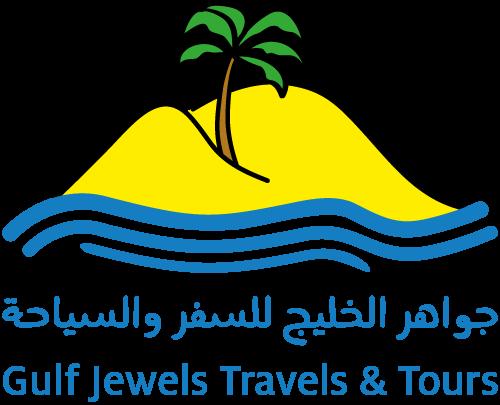 gjtt_logo_2016
