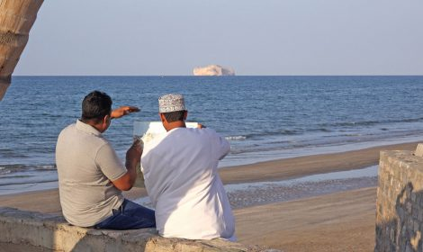 Discover Oman | 13 days